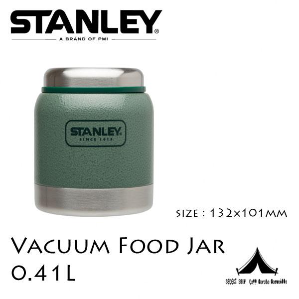 【 STANLEY 】 スタンレー Vacuum Food Jar 真空フードジャー 0.41L