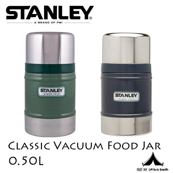 【 STANLEY 】 スタンレー Classic Vacuum Food Jar クラシック真空フードジャー 0.5 L