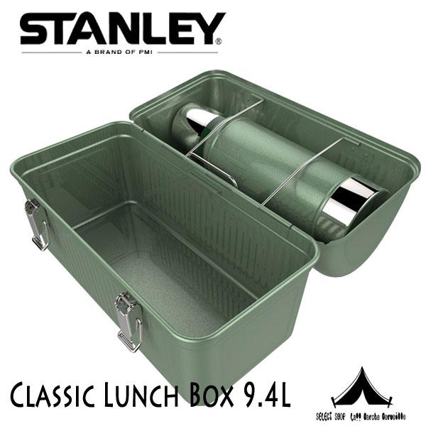 【 STANLEY 】 スタンレー Lunch Box ランチボックス 9.4L