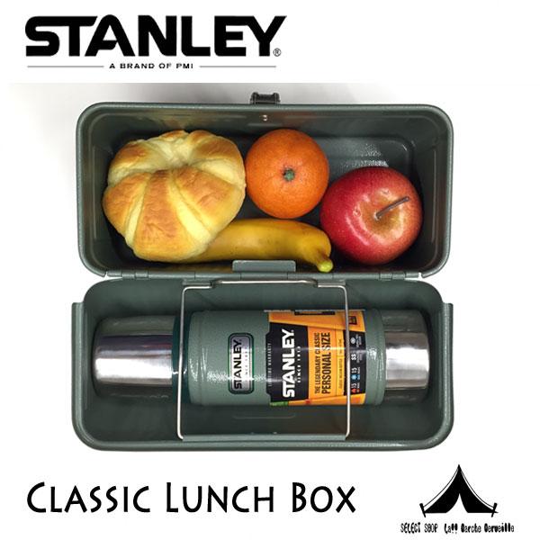 【 STANLEY 】 スタンレー Lunch Box ランチボックス 5.2L