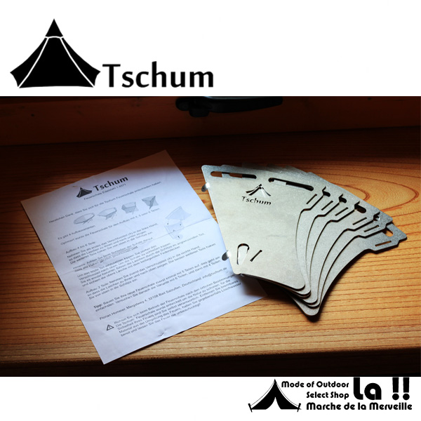 【 Tschum 】 チャン Fire Bowl low impact with Pouch 焚火台・ファイヤーボールローインパクト・ポーチ付属