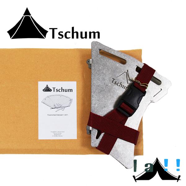 【 Tschum 】 チャン Fire Bowl low impact 焚火台・ファイヤーボールローインパクト