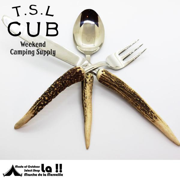 【 TSL CUB 】 シュペリオールレイバー・カブ Antler Cutlerys ( Spoon & Fork & Knife ) 鹿角のカトラリー達