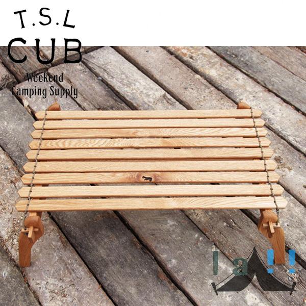【 TSL Cub 】 ティーエスエル・カブ 【予約商品】 Wooden Folding Low Table 木製フォールディング・ロウテーブル