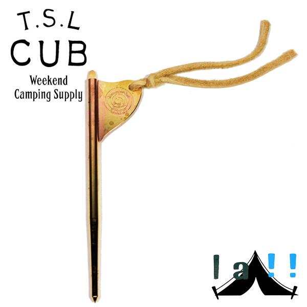 【 TSL Cub 】 ティーエスエル・カブ Brass Mosquito Coil Peg 真鍮製蚊取り線香ペグ