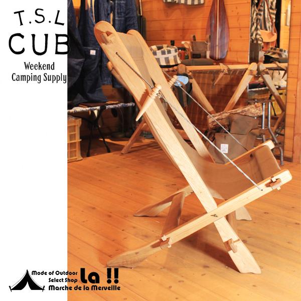 【 TSL Cub 】 ティーエスエル・カブ 【予約商品】 Wooden Folding Mid Chair 木製フォールディング・ミッドチェア