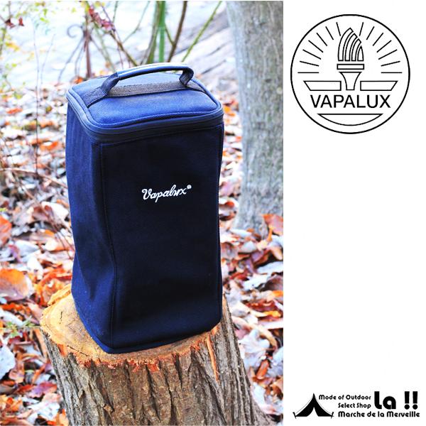 【 Vapalux 】 ヴェイパラックス  Cotton Material for Lanterns Soft Case  ランタン用コットン製ソフトケース