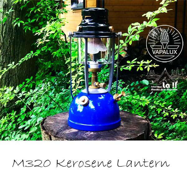 【 Vapalux 】 ヴェイパラックス 【予約商品】 M320  Kerosene Lantern ケロシン(灯油)ランタン