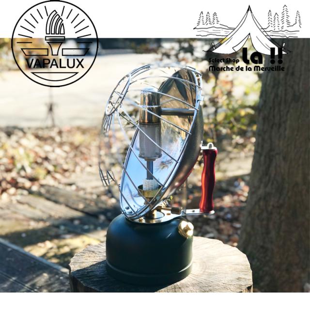 【 Vapalux 】 ヴェイパラックス 【スペシャルカラー】 Bowl Fire R510 ボウルファイア・アール・ゴーイチゼロ アーミー
