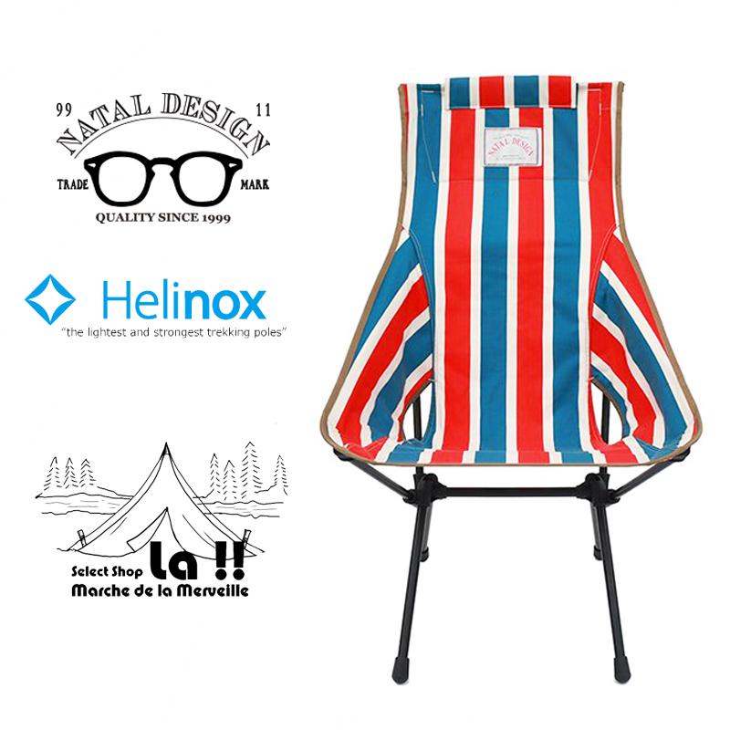 【 Natal Design × Helinox 】ネイタルデザイン&ヘリノックス SUNSET CHAIR ND1