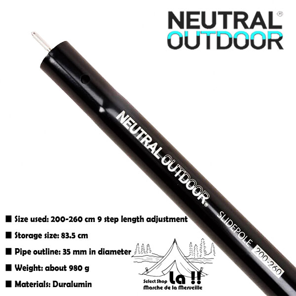 【 Neutral Outdoor 】 ニュートラルアウトドア   Slide Pole 200-260 スライドポール 200-260cm
