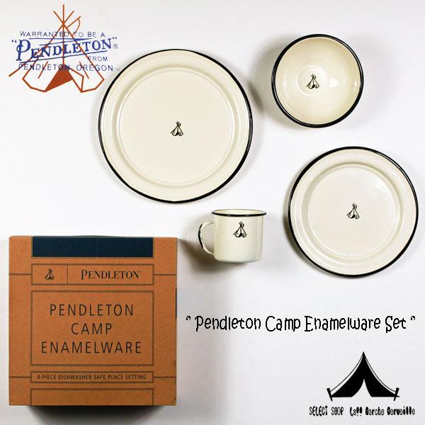 【 Pendleton Woolen Mills 】 ペンドルトン Camp Enamelware Set キャンプエナメルウェアセット