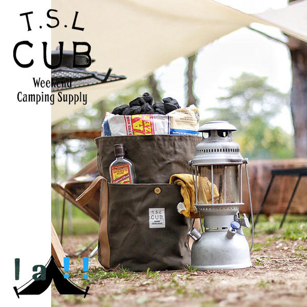 【 TSL Cub 】 ティーエスエル・カブ Charcoal Container チャコールコンテナ(薪、炭入れ)