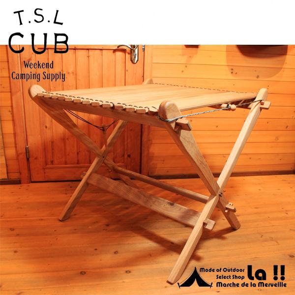 【 TSL Cub 】 ティーエスエル・カブ 【予約商品】 Wooden Folding Mid Table 木製フォールディング・ミッドテーブル