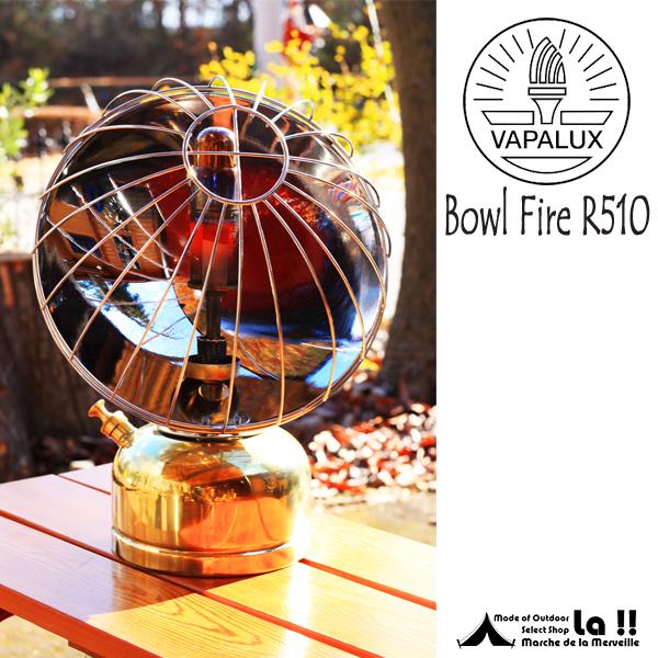 【 Vapalux 】 ヴェイパラックス 【予約商品】 Bowl Fire R510 ボウルファイア・アール・ゴーイチゼロ