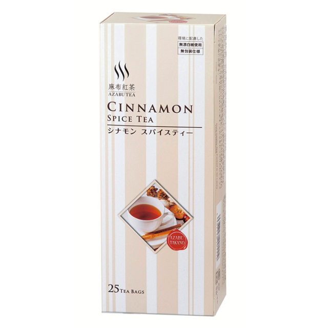 【麻布紅茶】シナモンスパイスティー 25TB