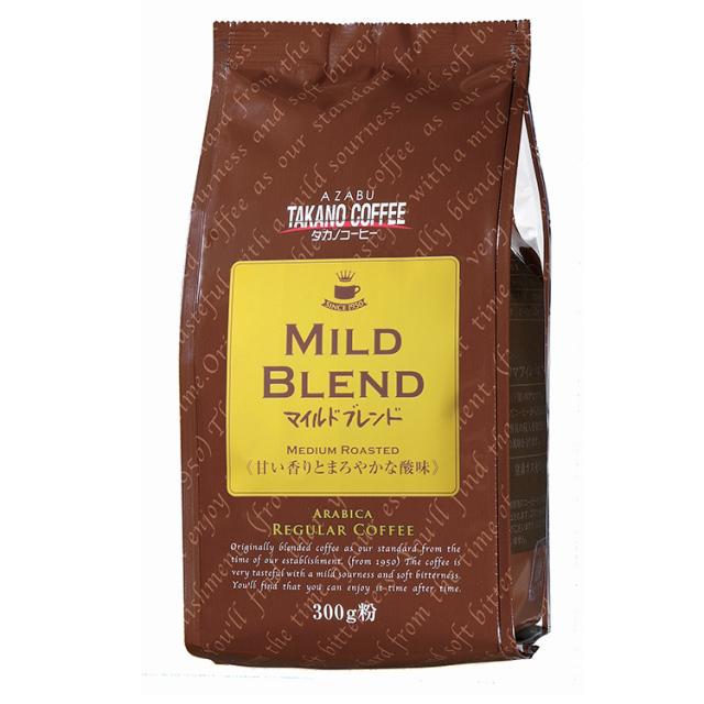 【粉】麻布タカノコーヒー マイルドブレンド(中煎り)300g