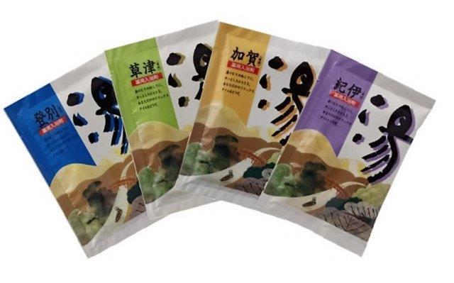 北陸化成(株)  薬用入浴剤   湯    25g×4包  日本製   正規商品