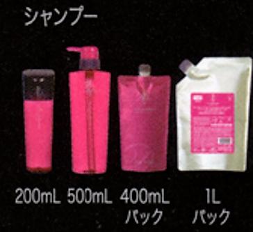 ミルボン  髪質用シャンプー ノイドゥーエシャンプー  【各種選択】  200ml/500ml/400ml(リフィル)/1L(リフィル)  正規商品