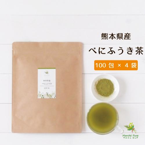 国産 べにふうき茶 粉末スティック≪熊本県産≫【1g×100包×4袋】【送料無料】