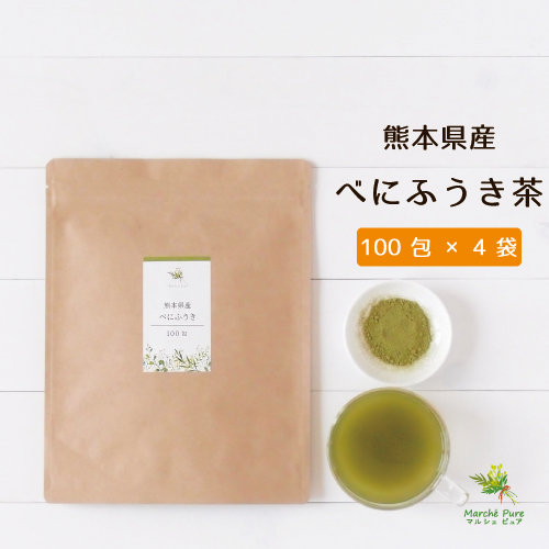 国産 べにふうき茶 粉末スティック 熊本県産 100包×4袋【送料無料】