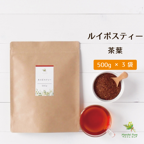 ルイボスティー【500g×3袋】【送料無料】【お茶パック付き】【スーペリアグレード】