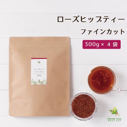 ローズヒップティー ファインカット 300g×4袋 【送料無料】