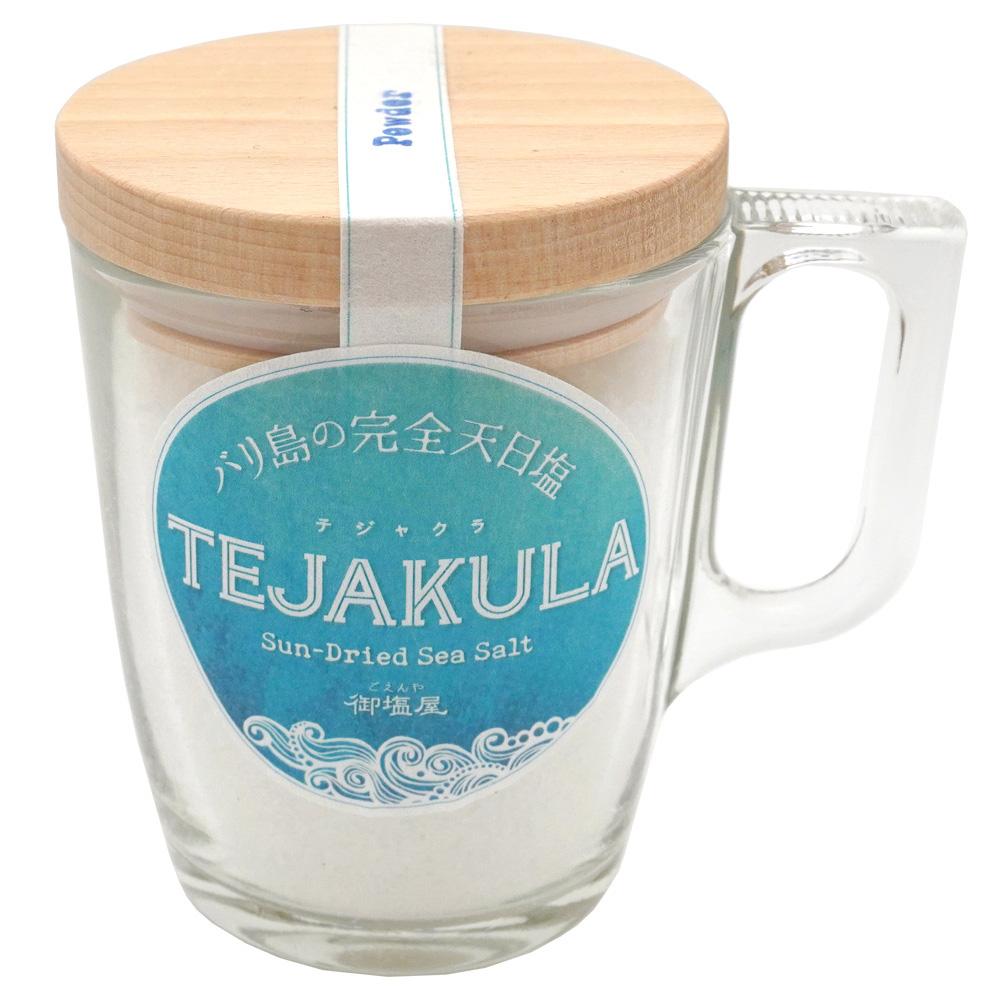 インドネシア産マグカップ入りバリ島の完全天日塩 パウダー180g TEJAKULAテジャクラ