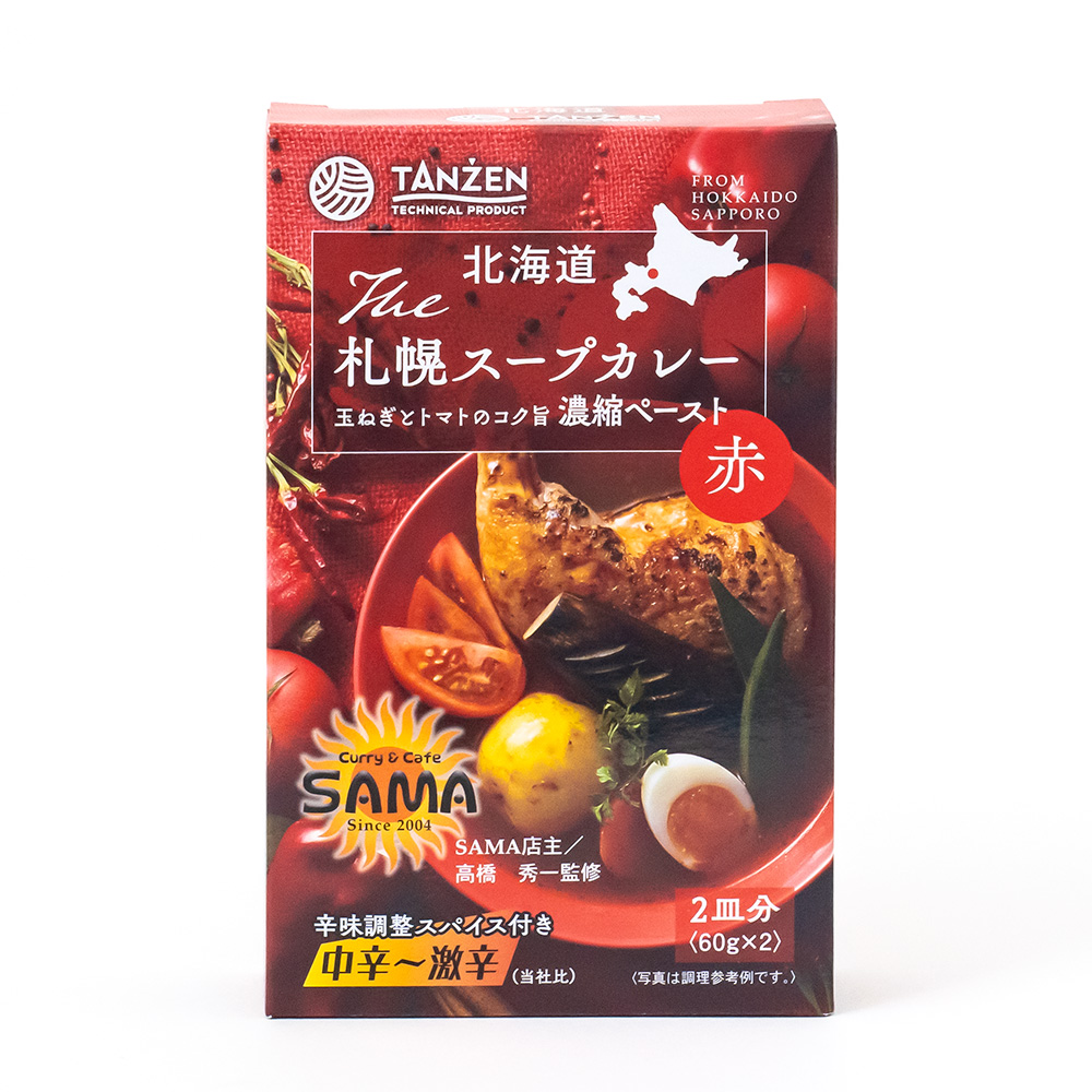 スパイス札幌スープカレーペースト赤124g レトルト タンゼン