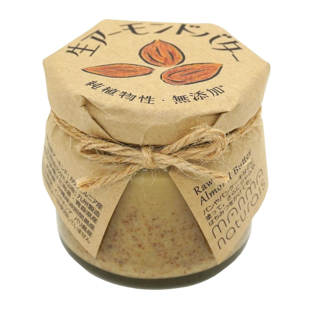 生アーモンドバター120g ナッツバター manma naturals