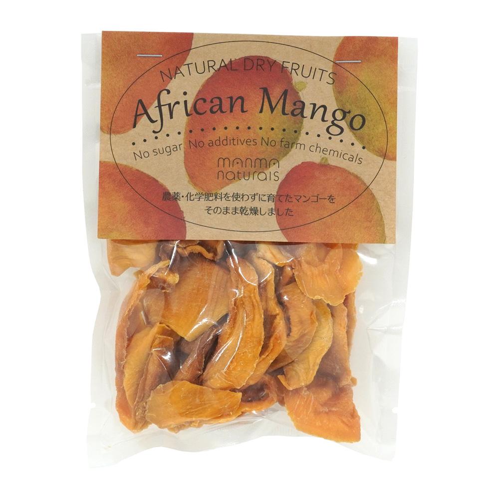 アフリカンマンゴー 65g ナチュラルドライフルーツ Manma-naturals