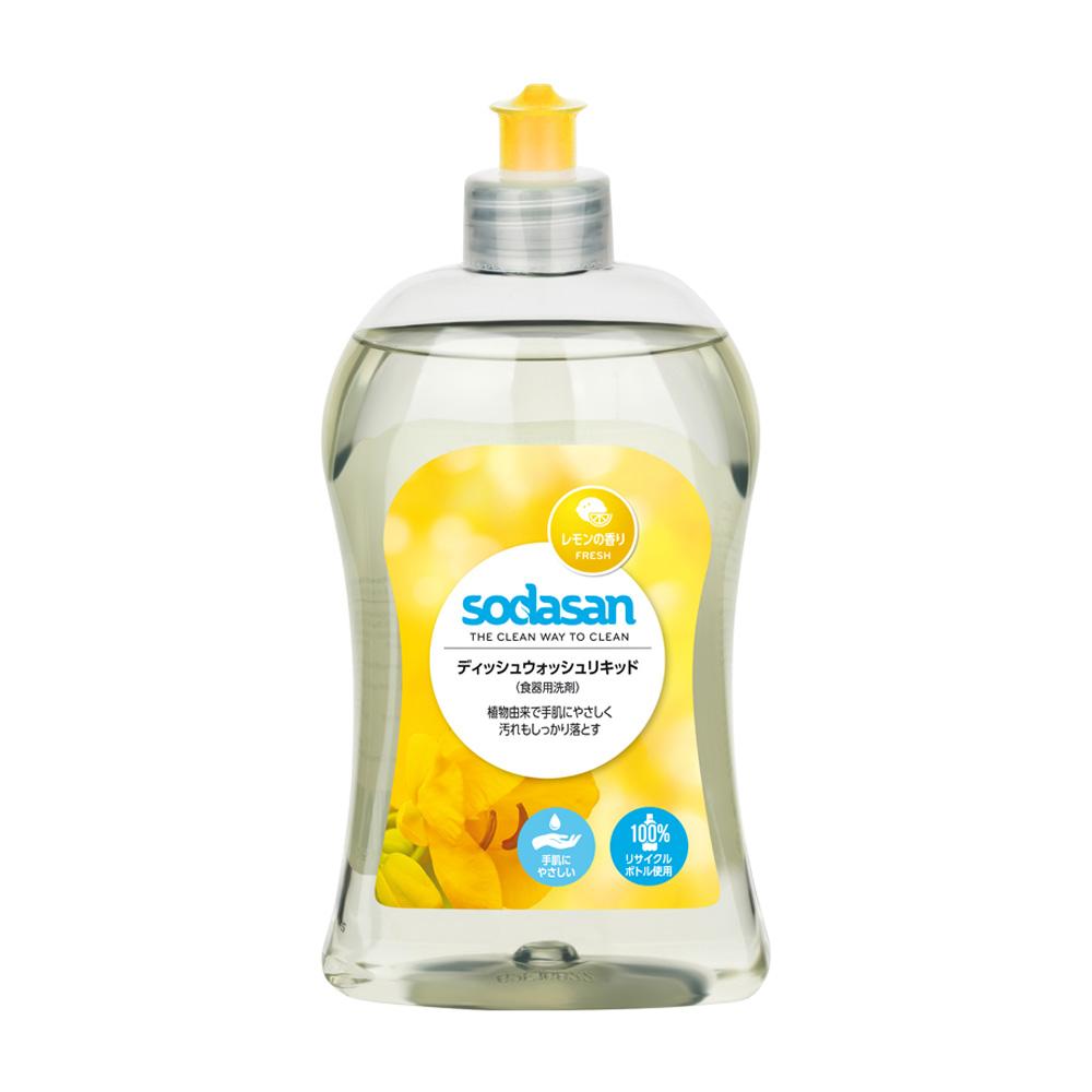 ディッシュウォッシュリキッド 500ml 食器用洗剤 オーガニック レモンの香り sodasan ソーダサン
