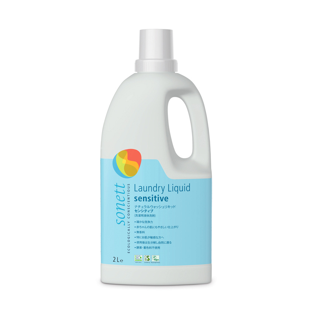 ナチュラルウォッシュリキッド センシティブ 洗濯用液体洗剤 オーガニック 2L sonett ソネット