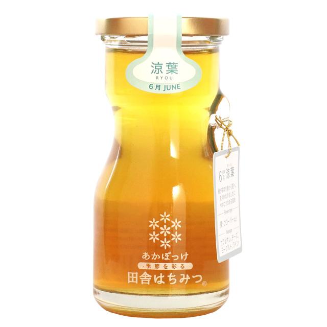 茨城産 田舎はちみつ あかぼっけ 6月 涼葉 RYOU 120g 茨城県五霞町 天然生蜂蜜