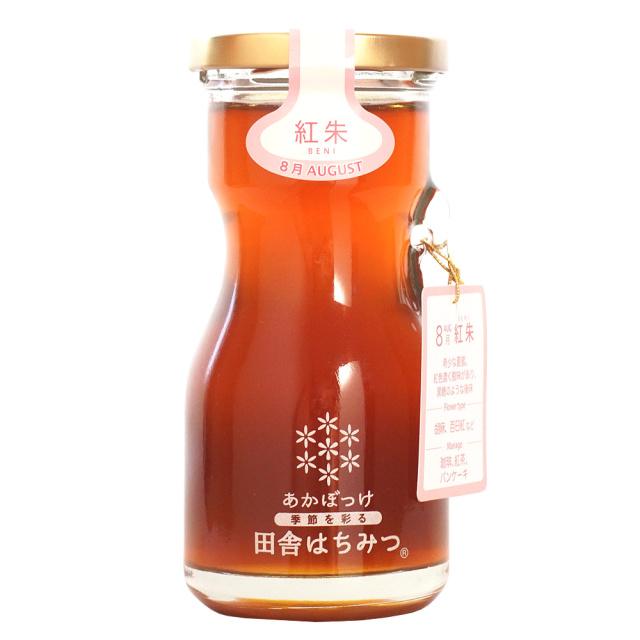 茨城産 田舎はちみつ あかぼっけ 8月 紅朱 BENI 120g 茨城県五霞町 天然生蜂蜜