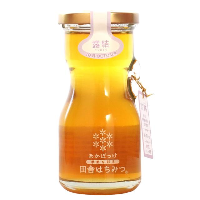 茨城産 田舎はちみつ あかぼっけ 10月 露結 TSUYU 120g 茨城県五霞町 天然生蜂蜜