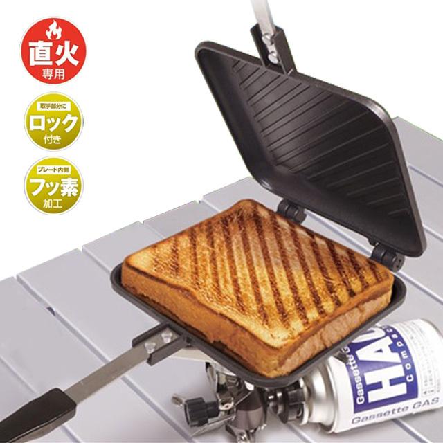 ホットサンドメーカー グリルホットパン 着火専用 Montagna キャンプ フッ素加工