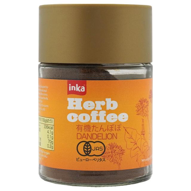 オーガニックたんぽぽ50g 有機粉末清涼飲料 ハーブコーヒー Alishanアリサン
