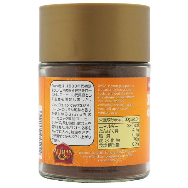 有機粉末清涼飲料オーガニックたんぽぽ50g 商品説明 ハーブコーヒー Alishanアリサン