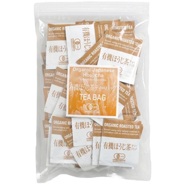 オーガニックほうじ茶ティーバッグ1.5g×50袋 鹿児島県産 有機栽培緑茶
