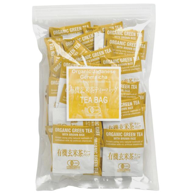 オーガニック玄米茶ティーバッグ2g×50袋 鹿児島県産 有機栽培緑茶