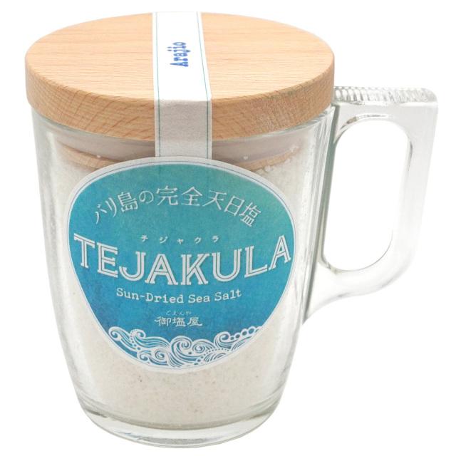 インドネシア産マグカップ入りバリ島の完全天日塩 あらじお160g  TEJAKULAテジャクラ