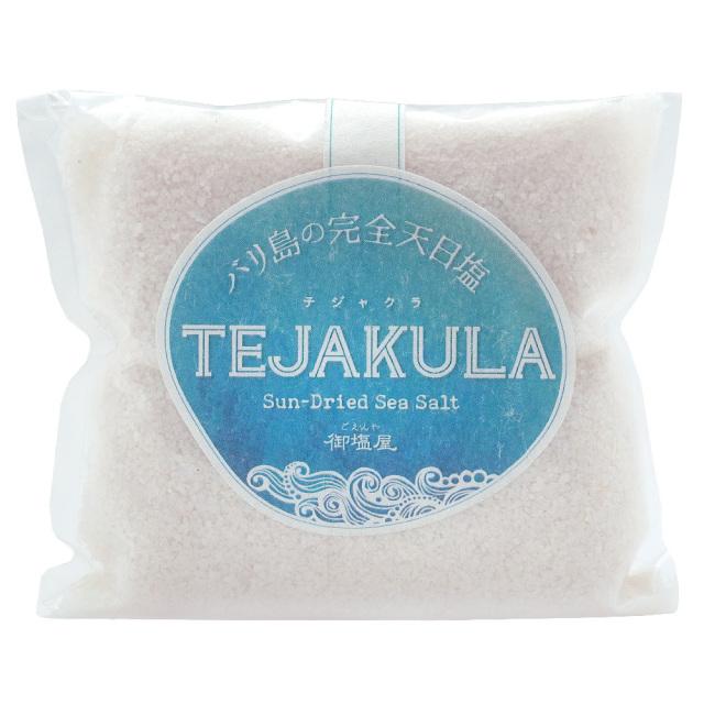 インドネシア産 あらじお150g バリ島の完全天日塩 TEJAKULAテジャクラ