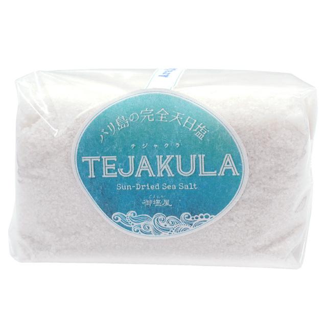 インドネシア産 あらじお500g バリ島の完全天日塩 TEJAKULAテジャクラ