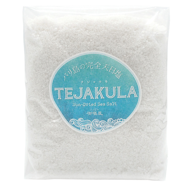 インドネシア産 あらじお1kg バリ島の完全天日塩 TEJAKULAテジャクラ