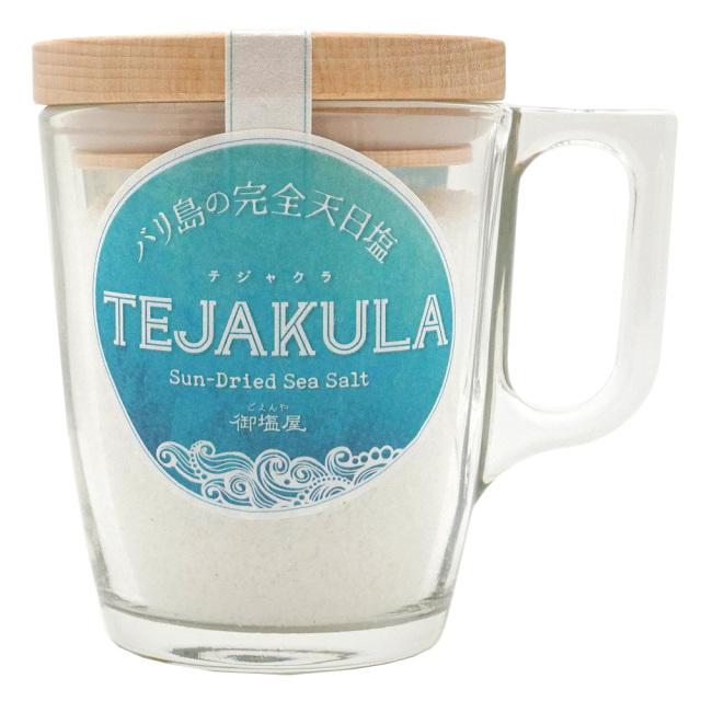 インドネシア産マグカップ入りバリ島の完全天日塩 パウダー180g正面 TEJAKULAテジャクラ