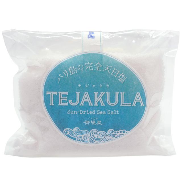 インドネシア産バリ島の完全天日塩 パウダー150g小袋 TEJAKULAテジャクラ