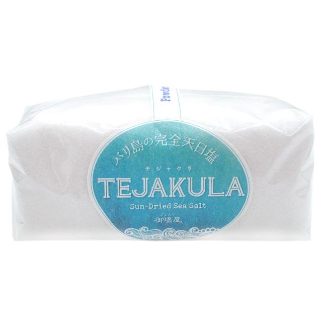 インドネシア産バリ島の完全天日塩 パウダー500g TEJAKULAテジャクラ