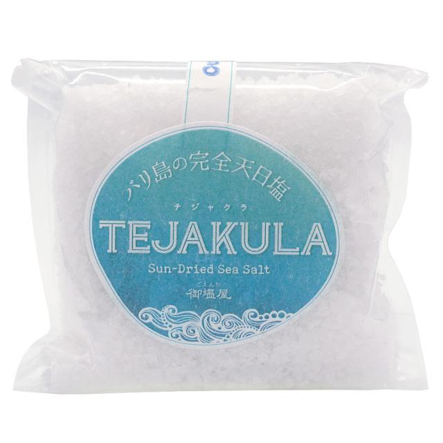 インドネシア産キューブ塩 バリ島の完全天日塩150g TEJAKULAテジャクラ