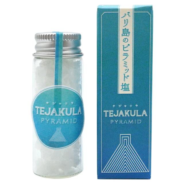 インドネシア産ピラミッド塩 バリ島の完全天日塩7g TEJAKULAテジャクラ